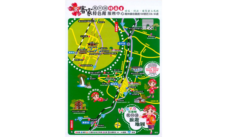 <b>Fenglin – Cultuur en toerisme in Mandarijn</b> Ook voor wie het Chinees niet beheerst, geeft deze kaart van Fenglin aan de oostkust van Taiwan een fraai beeld van de rijke cultuur van de stad. (2/2015)
