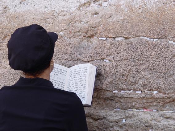 Иерусалим-Молитвенные записки в стене плача