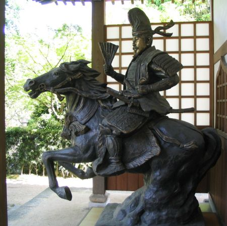 Ouchi Yoshioki