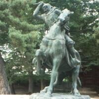 Uesugi Kenshin 2001