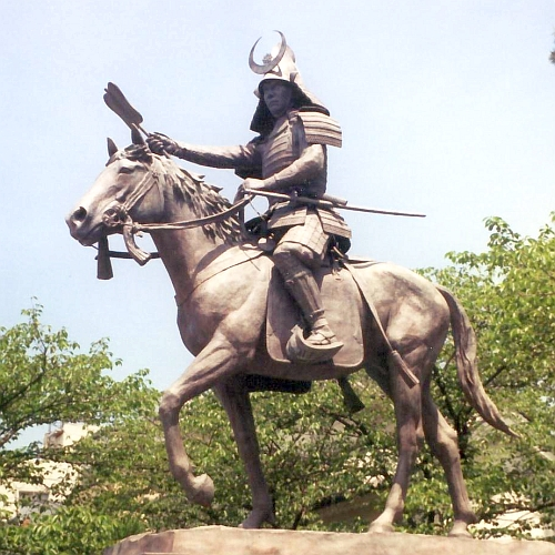 Toda Ujikane