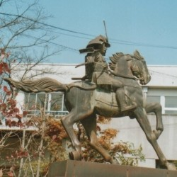 Masashige Kusunoki