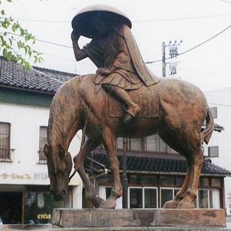 Shakunyo