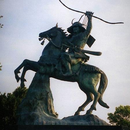 Minamoto Yoshitsune