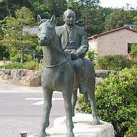 Yoshihisa Kira