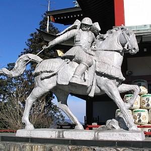 Hatakeyama Shigetada