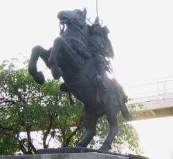 Miysunaka Minamoto