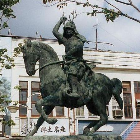 Sanada Yukimura 2001