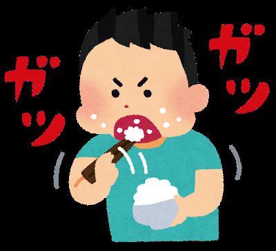 ご飯の食べ方で冷え性が!?