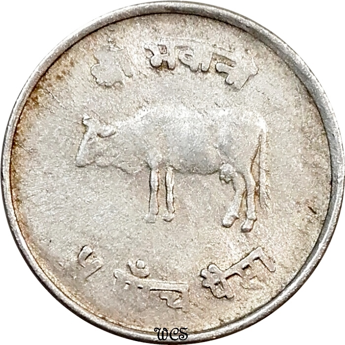 Vintage 1971 Nepal 10 Paisa Coin with Green Chalcedony on 20\u201d 14K Gold Plated Sterling Silver Necklace A Cow.
