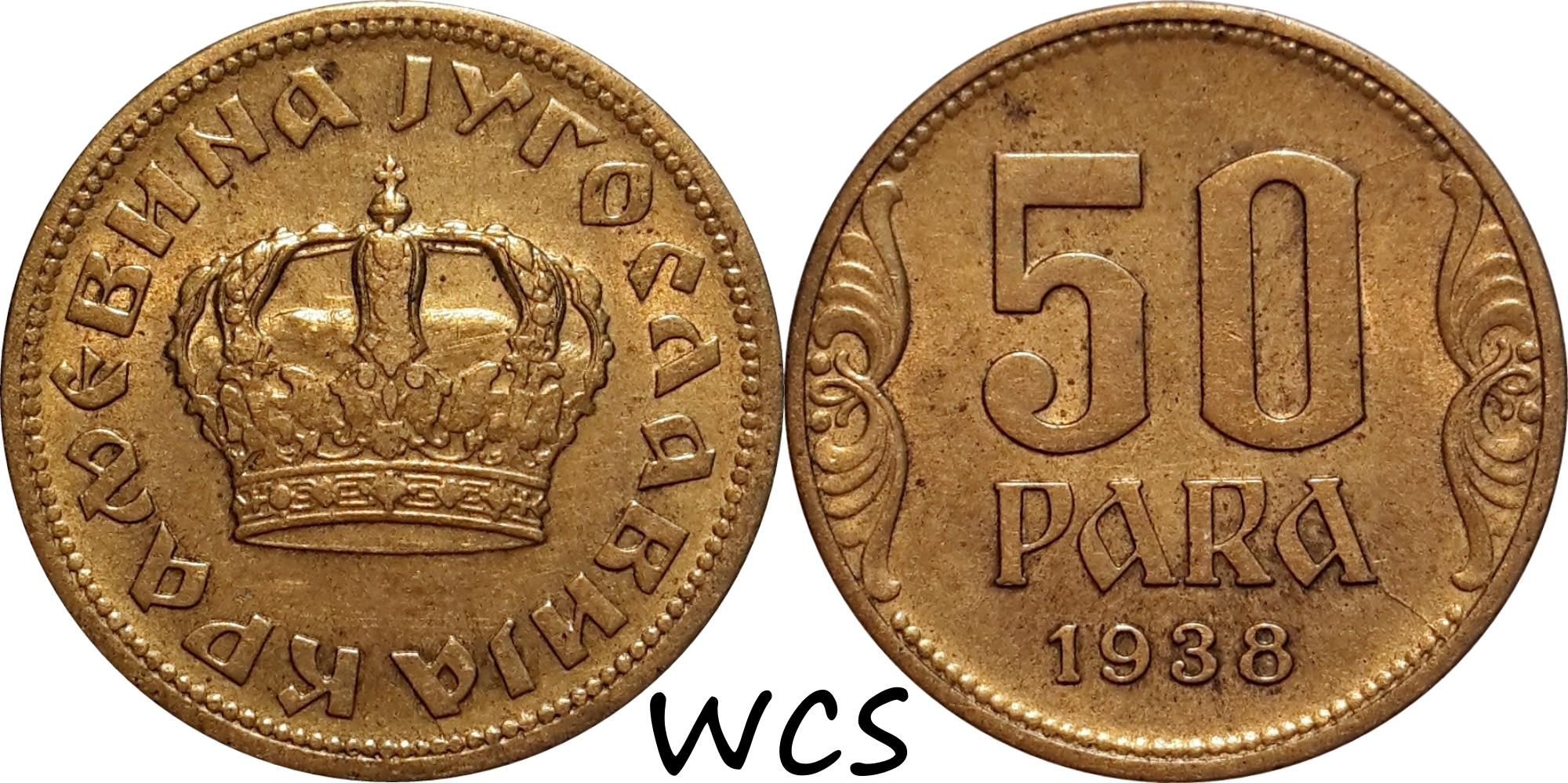 Yugoslavia 50 Para 1938 KM#18 XF
