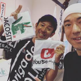 沖縄おもしろtシャツ画像