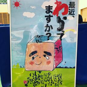 いち沖縄画像