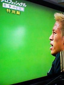 いち本田選手画像