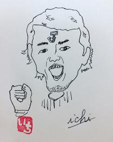 侍ジャパン松田選手