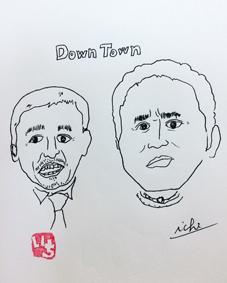 ダウンタウン