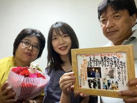 銀婚式贈答品沖縄