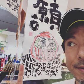 いちの店沖縄
