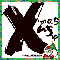 X,masんちゅジャケット画像