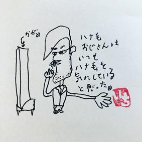 いちイラスト画像