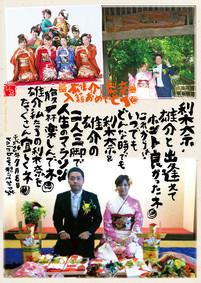 結婚式贈物画像