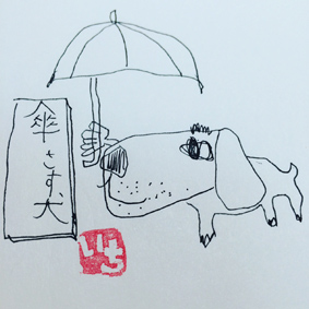 犬イラスト画像