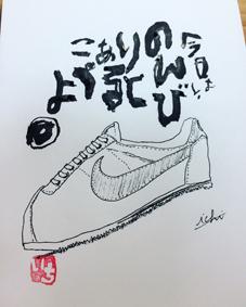靴イラスト