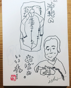 沖縄 イラスト描いてます いち