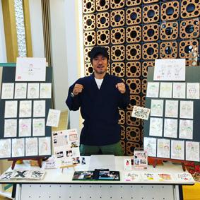 沖縄県立図書館イベント