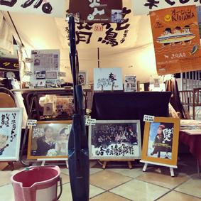 いちの店沖縄北谷