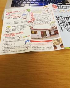 パンフレット製作沖縄