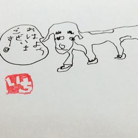 イラスト犬