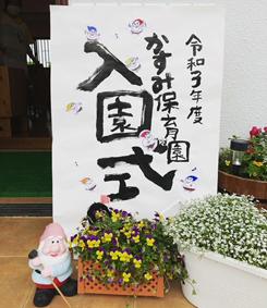 看板製作沖縄