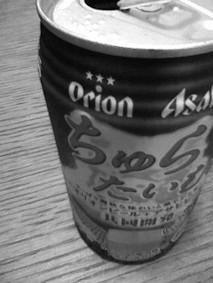 いちビール画像