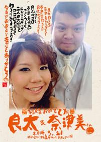 結婚式プレゼント(贈り物)画像