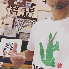 ダッコシテtシャツ画像
