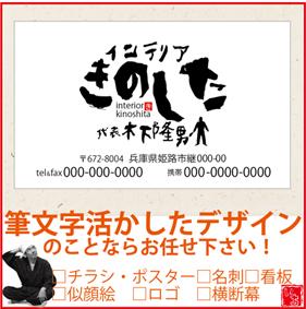 沖縄 名刺デザイン