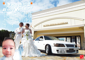 結婚祝い贈り物画像
