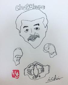 似顔絵 沖縄