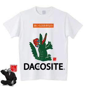 沖縄デザインtシャツ画像