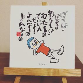 いち絵本画像
