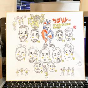 琉球キングス画像