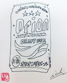 オリオンビールイラスト