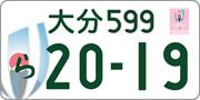 【寄付金あり】図柄+ロゴ