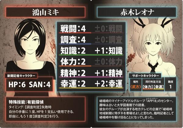 ※画像は開発中のものです。実際のゲームと異なる場合があります。