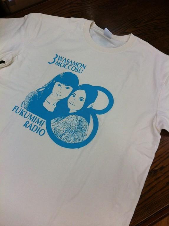 RKK熊本放送 福ミミらじお さま 「わさもこTシャツ」
