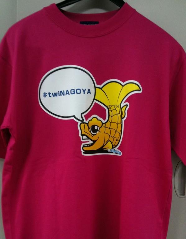 Twitter名古屋交流会さま シャッツィーTシャツ