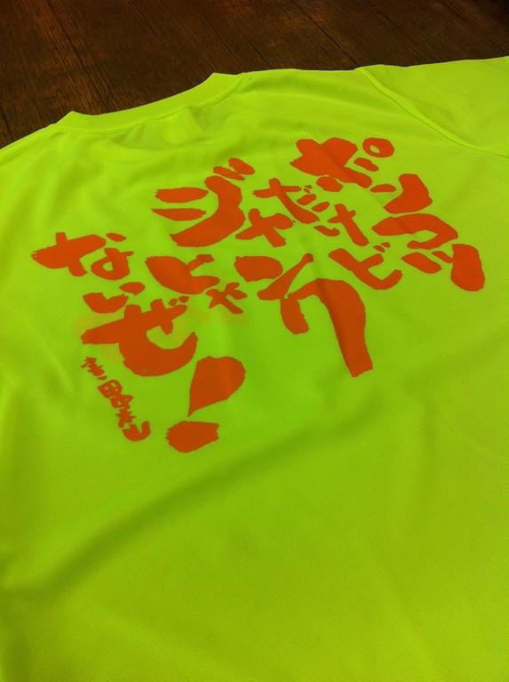 PKTさま PKTTシャツ