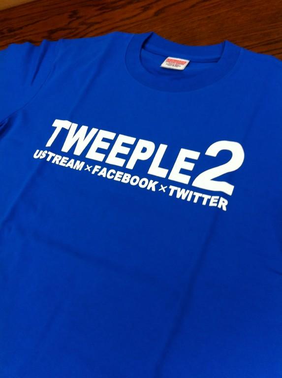 Tweeple2 さま Tシャツ