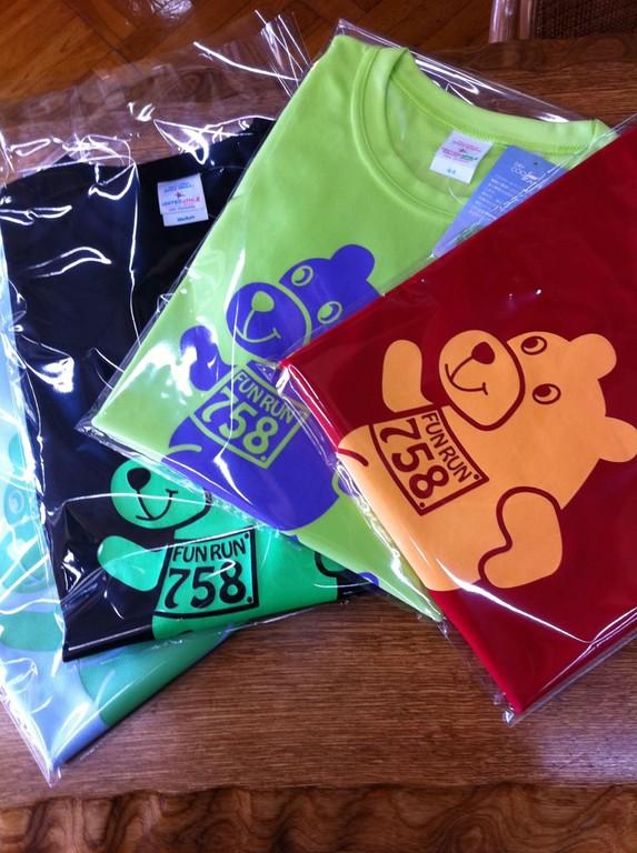 FunRun758 さま くまたんTシャツ